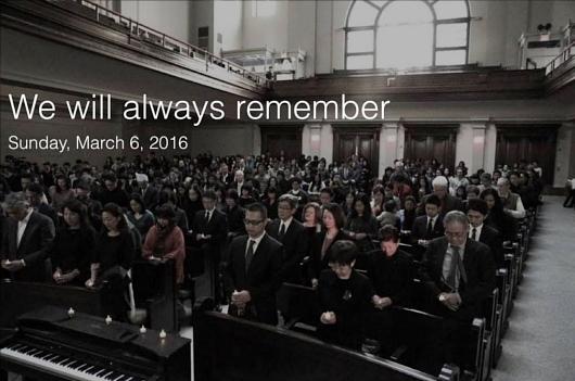 3月6日(日)、NYで東日本大震災追悼式典、第5回「TOGETHER FOR 3.11」_b0007805_10154552.jpg