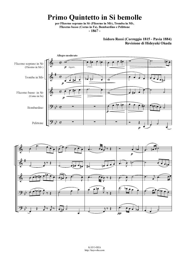 ロッシ:金管五重奏曲第1番 変ロ調_b0189423_13174269.jpg