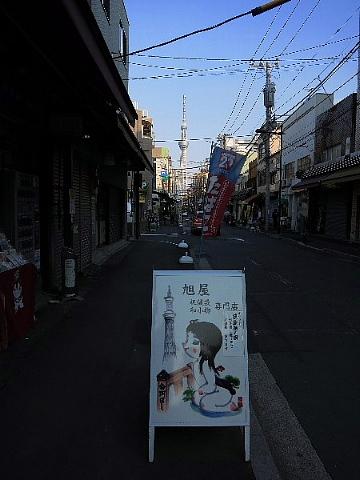 「味な発見」を競って歩く街。_d0046025_025830.jpg