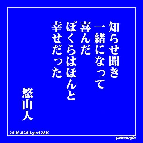 f0188432_16144782.jpg