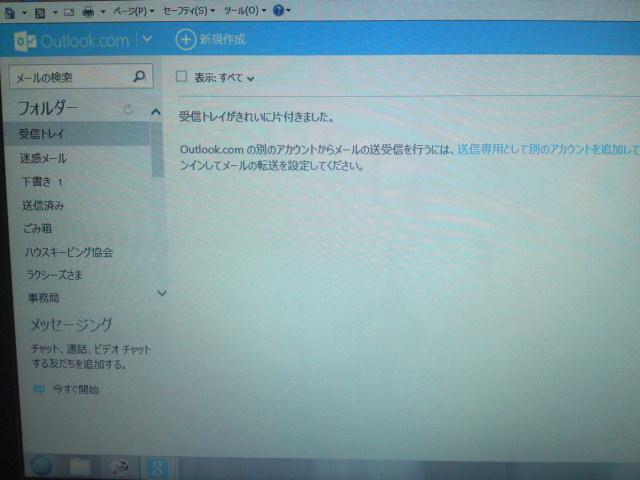 b0351835_20255697.jpg