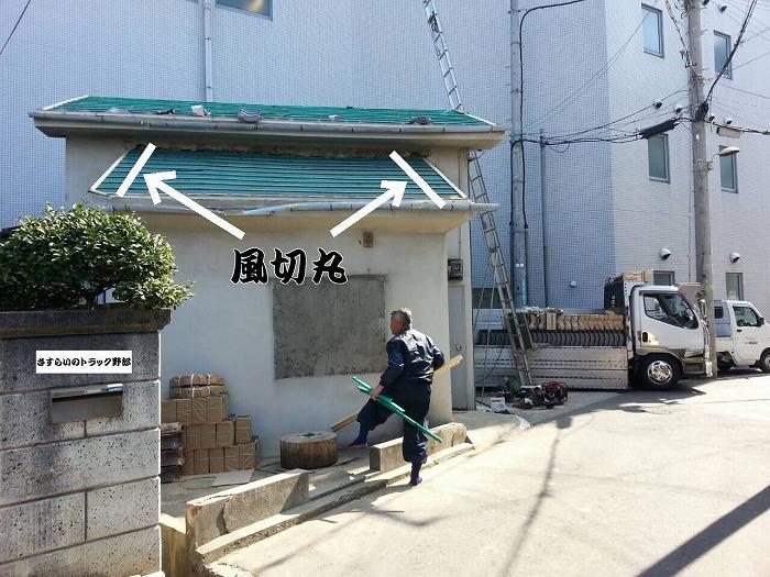 b0168041_1864057.jpg