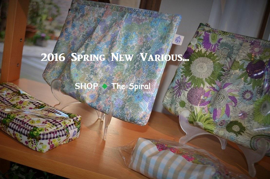 """""""春爛漫~2016 Spring New Various...  3/3thu\""""_d0153941_15232737.jpg"""