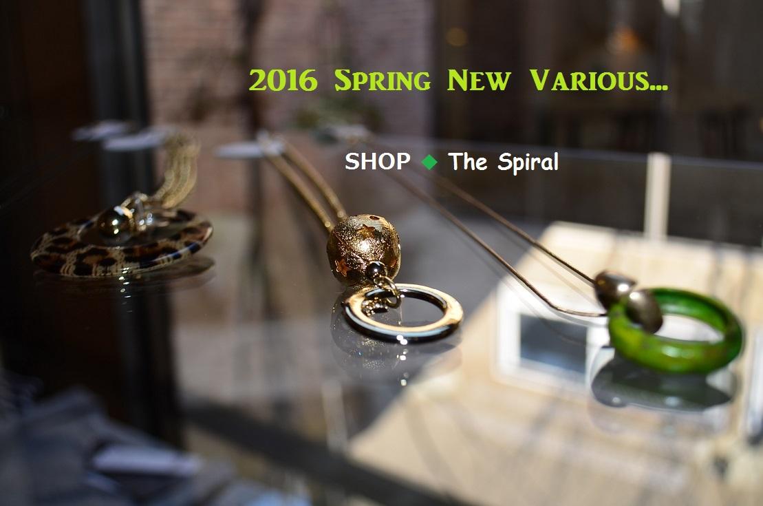 """""""春爛漫~2016 Spring New Various...  3/3thu\""""_d0153941_15235044.jpg"""