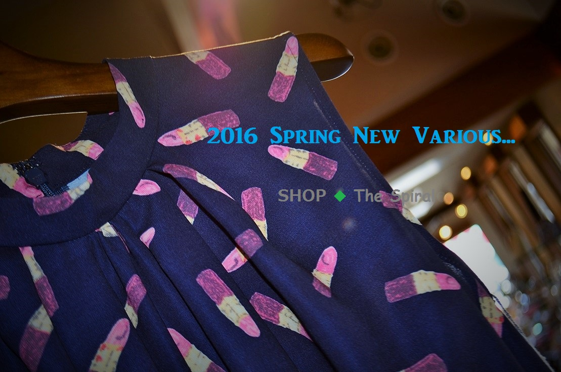 """""""春爛漫~2016 Spring New Various...  3/3thu\""""_d0153941_15285419.jpg"""