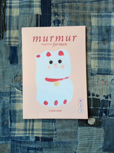 murmur magazine for men 第2号 本日発売!!!_a0117545_13134037.jpg