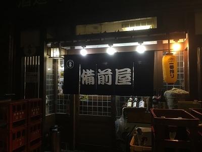 池田の居酒屋「備前屋」_e0173645_07225222.jpg