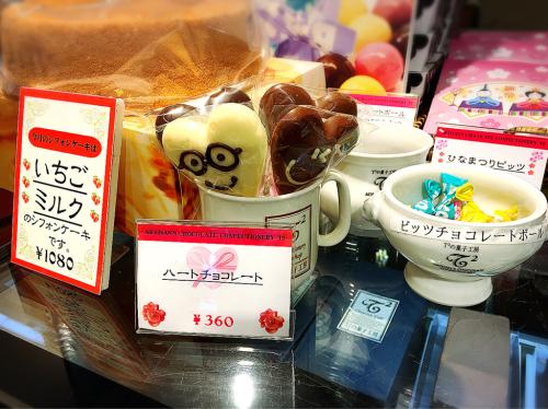 T2の菓子工房  北丸之内店_e0292546_07065630.jpg