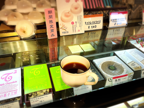 T2の菓子工房  北丸之内店_e0292546_07113203.jpg