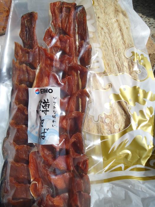 本州最北端県からのお届け物_a0199979_19125284.jpg
