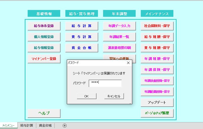 c0217582_21441999.jpg
