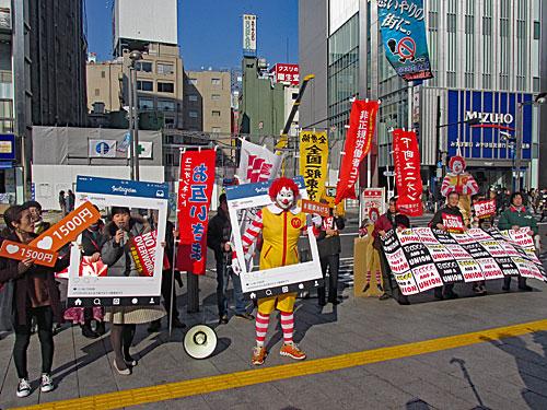元気女子会 最低賃金 時給1500円キャンペーン カメコレ_a0188487_0381171.jpg