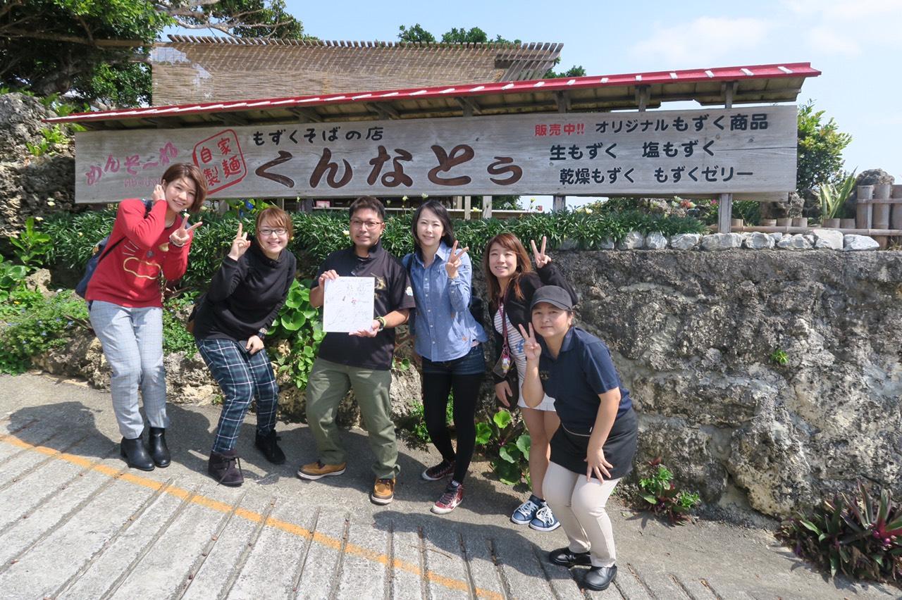 沖縄でエンジョイボウリング!_d0156990_06268.jpg
