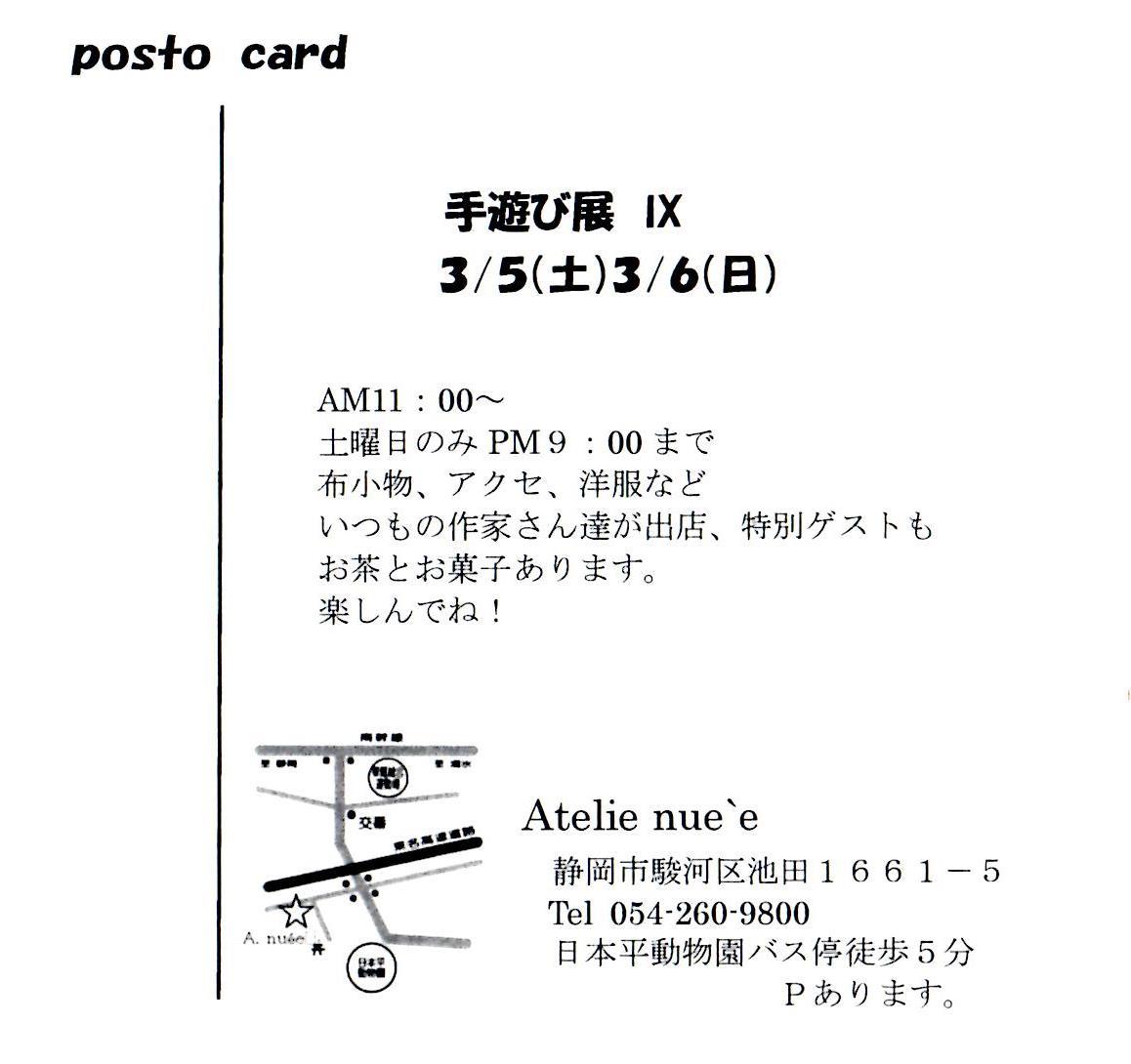 b0146196_15441856.jpg