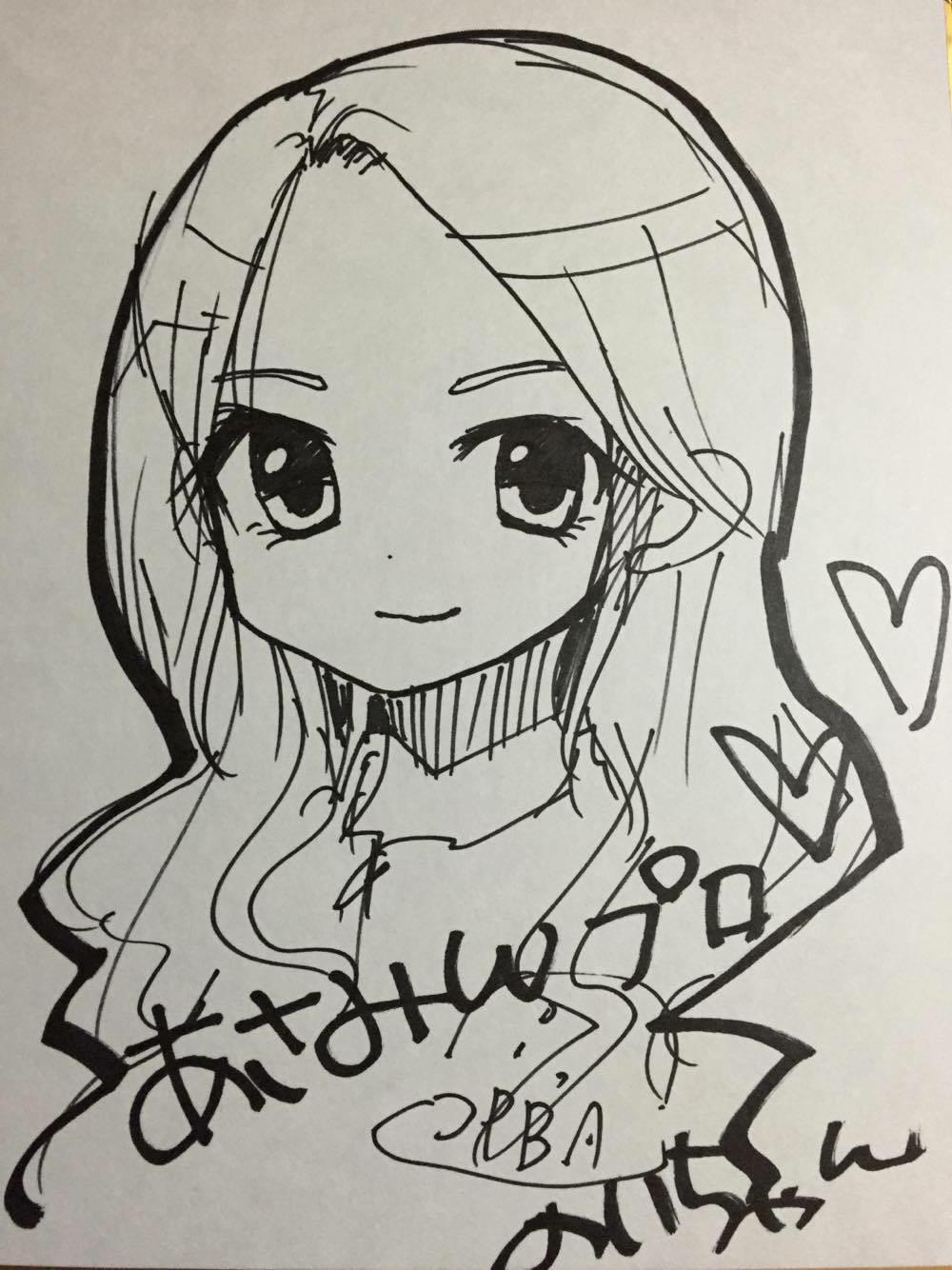 湘南ちゃれ☆withのいちゃん_b0296199_15094990.jpg