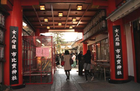 ひな祭り 市比賈(いちひめ)神社_e0048413_21212579.jpg