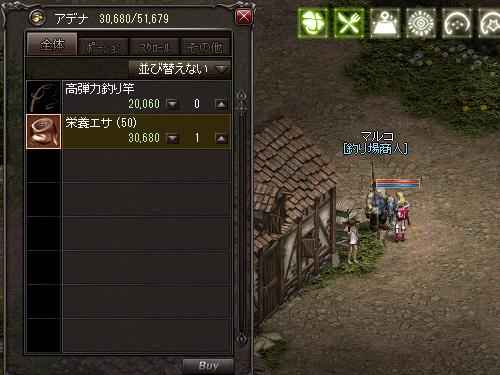 b0056117_15104806.jpg