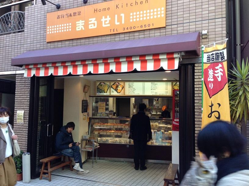 実りのある東京出張♪_f0191324_9385569.jpg