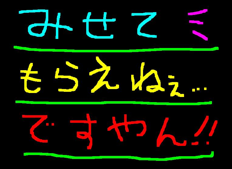 f0056935_14524125.jpg