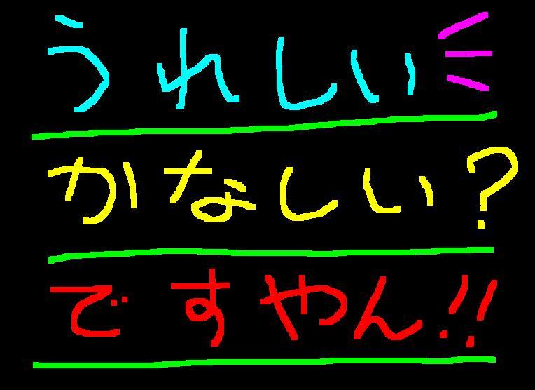 f0056935_2083337.jpg
