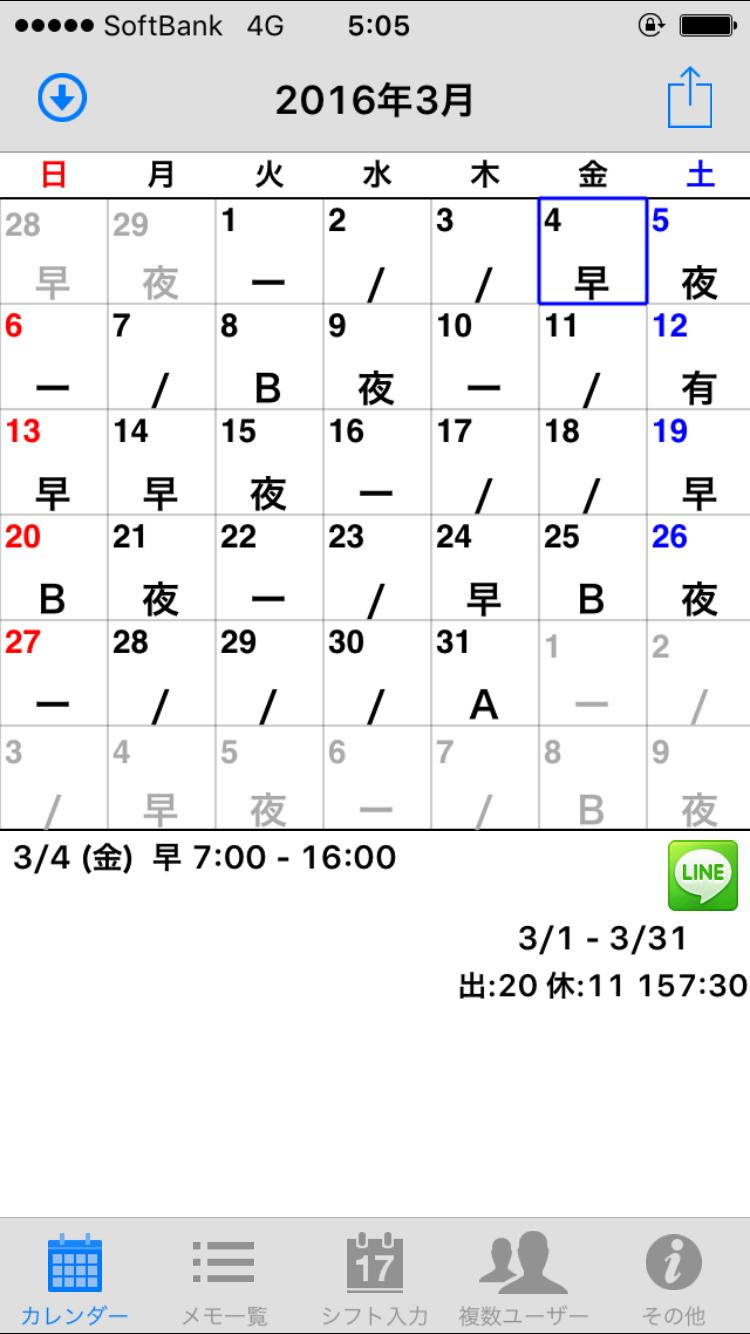 b0136045_20475827.jpg