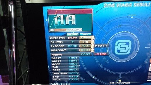 f0019846_231599.jpg