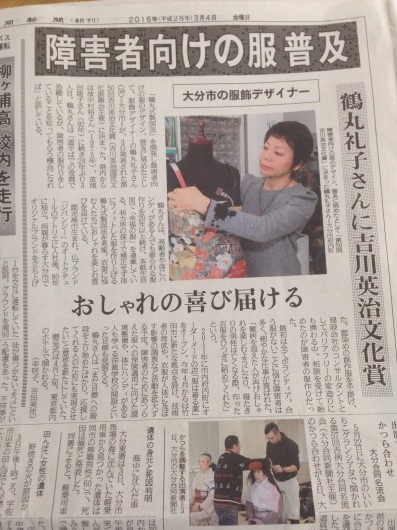 身に余る、吉川英治文化賞を受賞しました。_c0247853_22165500.jpg