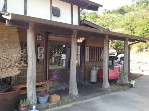 沖縄より戻りました。_b0153663_13431110.jpeg