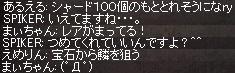 a0201367_23253467.jpg