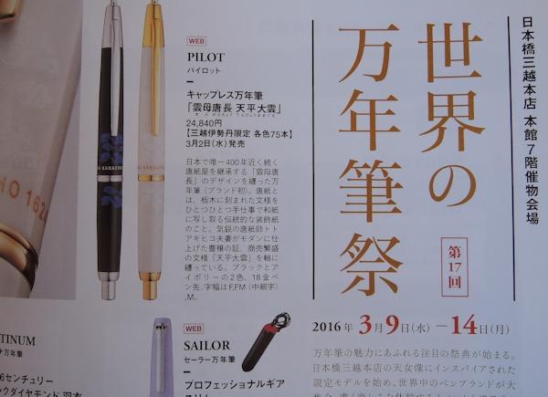 『趣味の文具箱vol.37』_e0200879_16302727.jpg