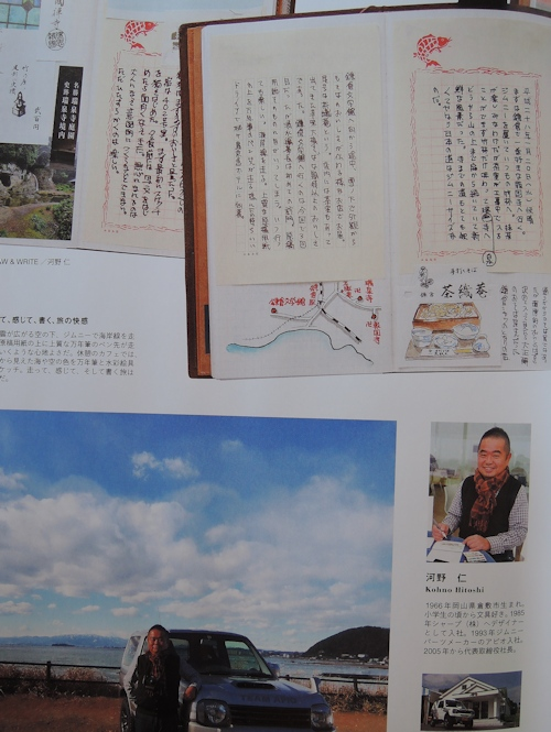 『趣味の文具箱vol.37』_e0200879_16305838.jpg