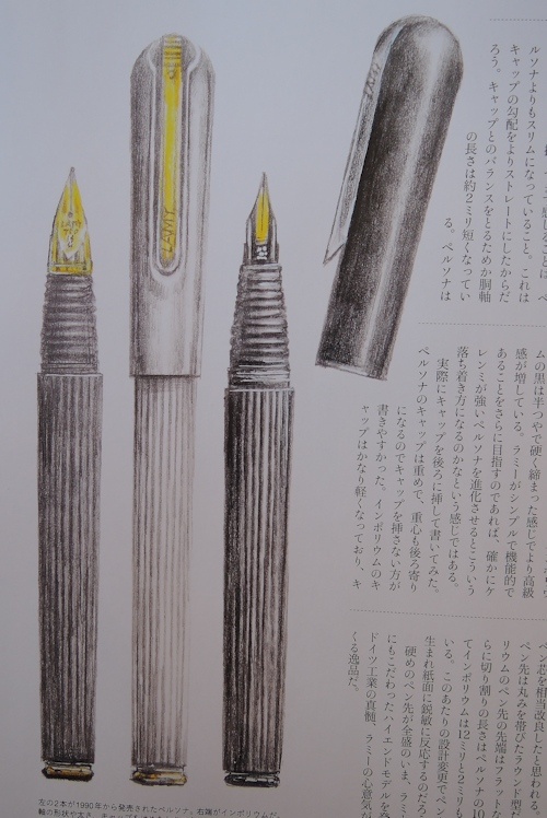『趣味の文具箱vol.37』_e0200879_16332524.jpg