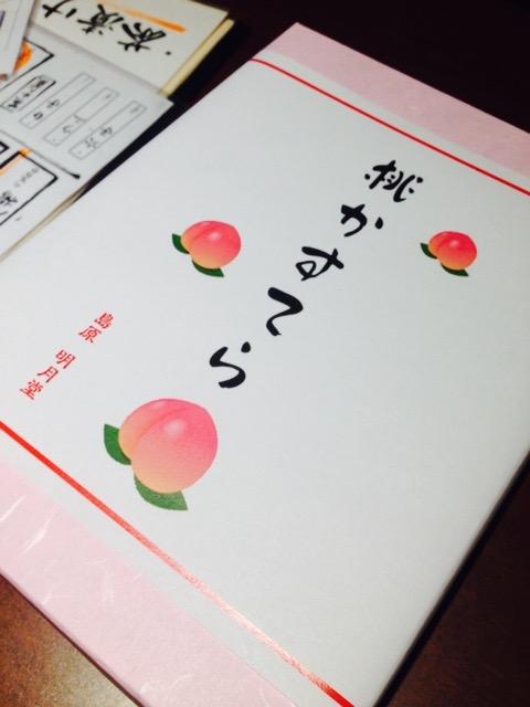桃の節句の贈り物_f0232994_1045495.jpg
