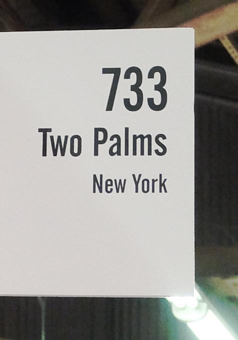 アーモリー・ショー2016:Two PalmsのCecily Brown最新作は必見_b0007805_0222848.jpg