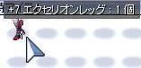 d0028122_17445816.png