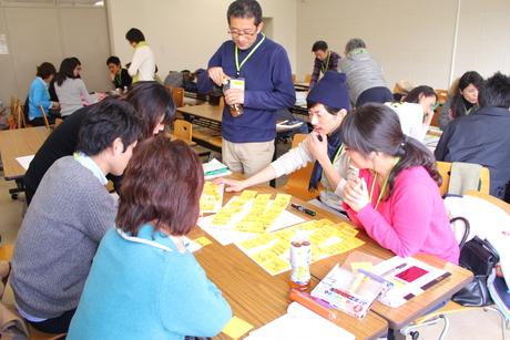 【青学WSD】21期生、2回目の実習準備が始まりました!_a0197628_1815440.jpg