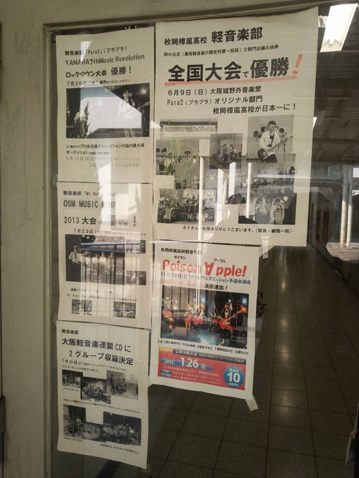 2016.3.3~4 大阪→福井→岡山の高校で講演_f0138645_6301638.jpg