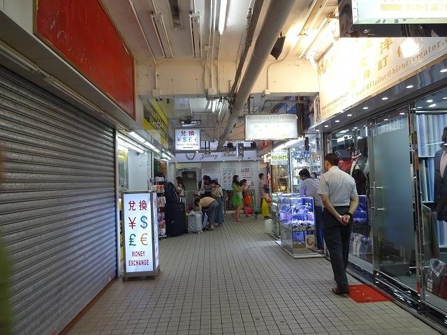 やっぱり重慶大厦の咖喱屋さん _b0248150_04161238.jpg