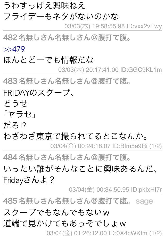 f0067457_16372080.jpg