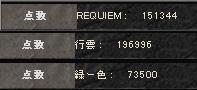 攻城戦再び_f0233667_2118102.png