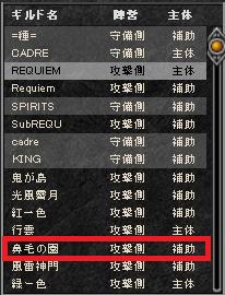 攻城戦再び_f0233667_21204096.png
