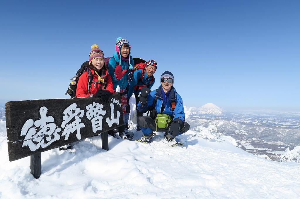 徳舜瞥山、ホロホロ山、オロオロ山、3月5日-速報版-_f0138096_1725271.jpg