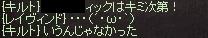 f0019203_161472.jpg