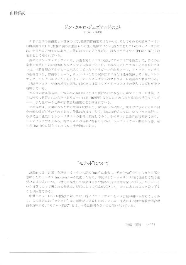 創立30周年記念演奏会_c0125004_00341811.jpg