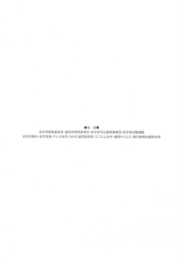 創立30周年記念演奏会_c0125004_00365376.jpg