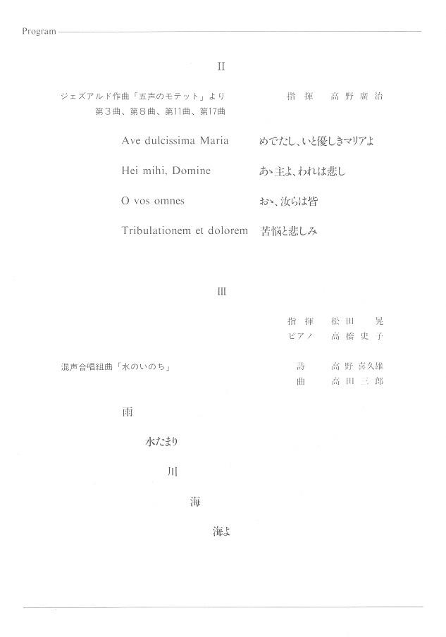 創立30周年記念演奏会_c0125004_00402555.jpg