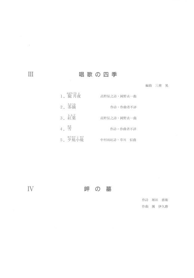 第30回定期演奏会_c0125004_11071045.jpg
