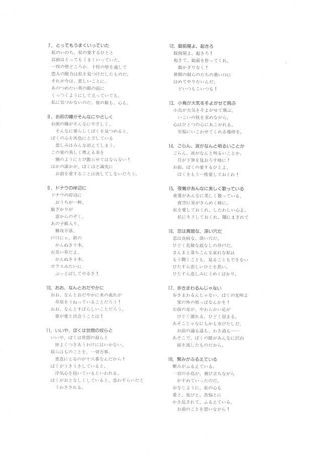 第30回定期演奏会_c0125004_11072797.jpg