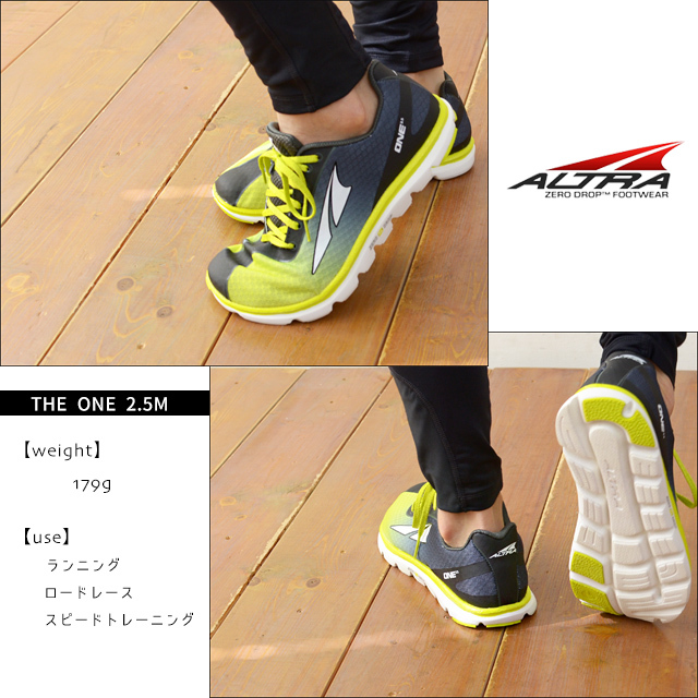 ALTRA [アルトラ] THE ONE 2.5 Ms  [A15235]  MEN\'S_f0051306_12220198.jpg