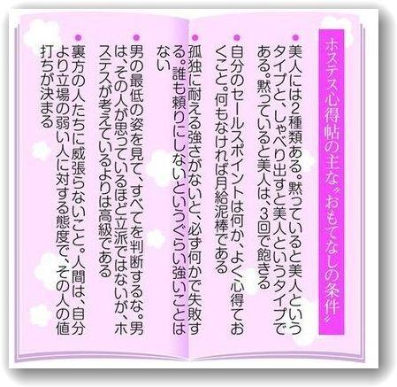 c0066514_11591314.jpg